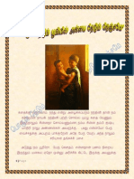 123265d1386684943 Full PDF Files Serial Stories All Writers .
