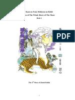 Novel 2 - Kaze No Umi_ Meikyuu No Kishi Book 1
