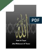Kitab at Tauhid