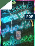 OOP IN JAVA  البرمجة الموجهه بلغة