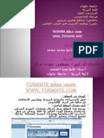 وصف موقع formsite