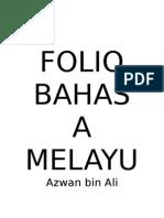 Folio Bahasa Melayu