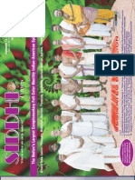 Siddhi Times-Sep 2009 - Dr. Commander Selvam