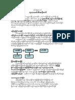 Myanmar Salvation Lesson_1