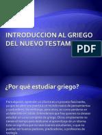 INTRODUCCION AL GRIEGO.pptx