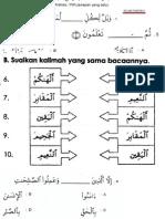 116552578 Soalan Pendidikan Islam Tahun 4