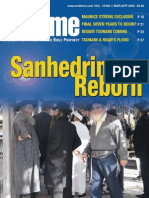 Endtime March April 2005