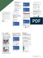 UCAM H1C30Vista Manual