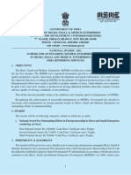Msme Application Form