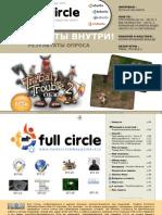 Full Circle Magazine - issue 21 RU