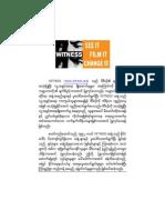 Video for Change - Burmese - Chapter 7 - Strategic Distribution
