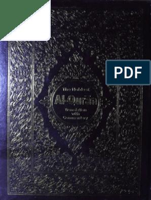 Tafseer Noor-ul-Irfan: English [Volume One]