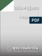Meditation,Mindfulness of Breathing (Anapanasati ).pdf