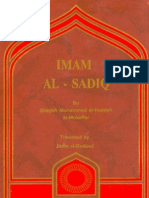 Imam Al Sadiq (a.s)