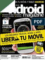 Android Julio 2012
