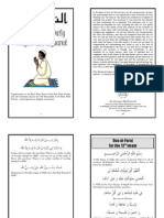 Taqbiaat - The Daily Prayers & Ziaraat