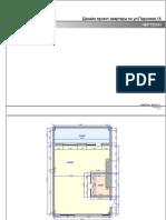 Дизайн-проект однокомнатной квартиры по ул. Парковая,16 (5 этаж).ЧЕРТЕЖИ