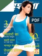 India Today Hindi Magazine Online Pdf