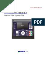 Vipam3500 Tr Korea