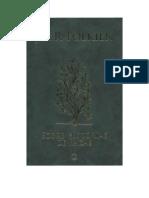 J.R.R.Tolkien - Sobre Histórias de Fadas