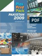 3P Brochure