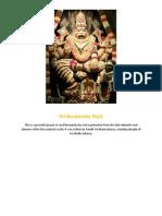 Sri Narasimha Stuti