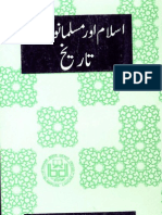 Islam Aur Musalmanon Ki Tareekh