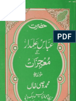 Hazrat Abbas (a.S) Almdar Ke Mojezaat