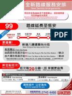 99 299x leaflet