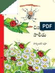 Spincy Spider - Telugu