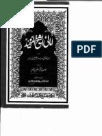 Amali (by Shaikh Mufeed a.r)