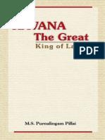 Ravana the Great - King of Lanka - MS Purnalingam Pillai 1928