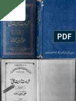 Wilayat e Ali