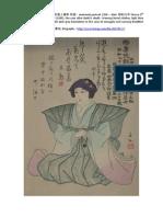 Onoe Baikō VI memorial portrait -  六代目尾上梅幸 死絵