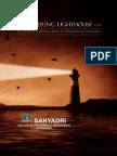 Engineering Lighthouse