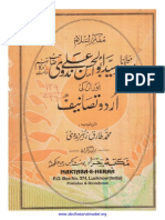 Mulana Sayyid Abul Hasan Ali Nadwi and His Urdu Books - A Bibliography