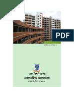 Academic Calendar Full Dhaka university 2013