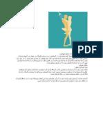 soil dynamics 1_student.pdf