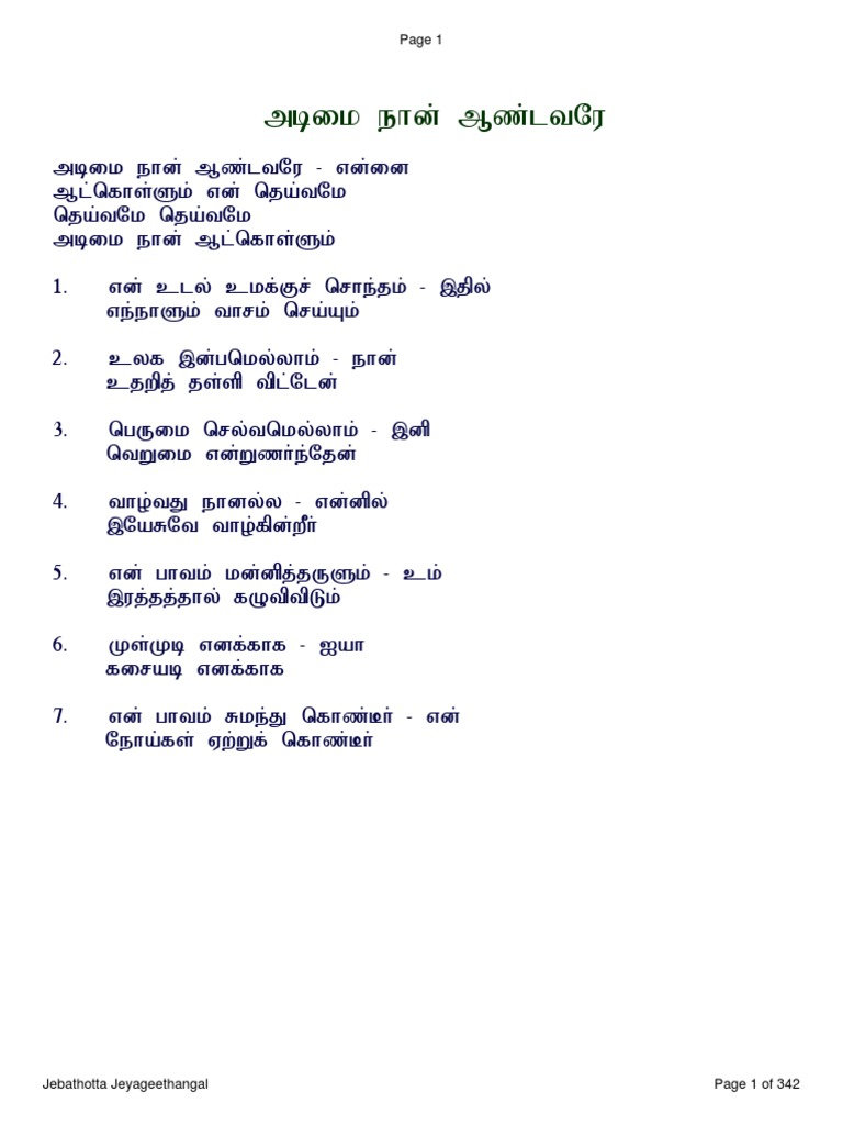 Best Tamil Christian Worship Songs Chords Image Collection