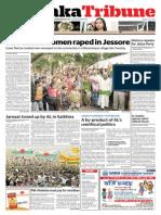 Print edition :January 11, 2014