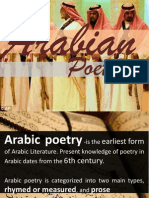 ENGLISH(Arabic Poetry)