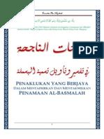 Al-Futuhat An-Najihah Fi Tafsir Wa Taawil Tasmiyyah Al-Basmalah
