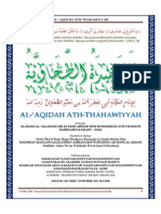 Al-'Aqidah Ath-Thahawiyyah Wa Al-'Aqidah Al-Hasanah
