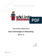 New Technologies in Networking