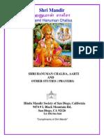 Tamil Consol Hanuman Chalisa Book
