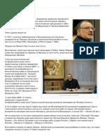 Константин Симон.pdf