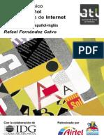 5 Diccionario de Ingles Para Internet