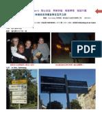 Deutsch Touring - Part 13