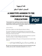 A Directive Address to the Companions of Salafi Publications
