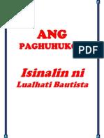 Ang Paghuhukom